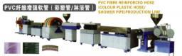 Линия для производства шлангов PVC армированных волокном
