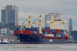 Перевозки грузов из/в Китай