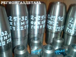Штуцер 2-25(38х2)-25 ст.12Х18Н10Т ГОСТ 22792-83