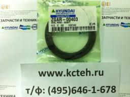 В наличии уплотнение гидромотора Hyundai ZGAR-00403 (XJDD-00212) (SEAL RING-SHAFT)
