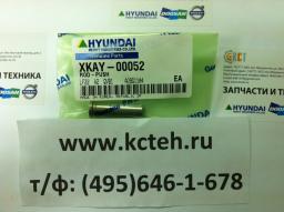 В наличии поршень Hyundai XKAY-00052 (ROD-PUSH)