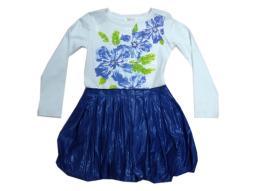 Платье Артикул: 680561-1