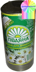 Крышка для консервирования «Поляна» (алюминиевая)