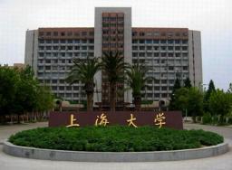 Обучение в университетах Шанхая