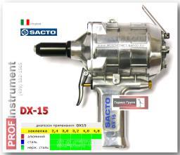 Заклепочник пневматический SACTO DX15
