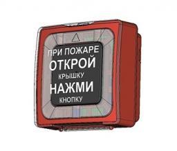 Извещатель ИПР 513-10. Производитель: Рубеж