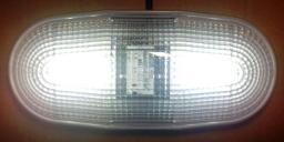 Светильник светодиодный - СЭМ-4-220