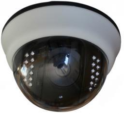 Внутренняя видеокамера UC-H165effio-IR Производитель: Unic technology