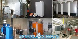 Котлы Одесса, Отопление, Купить газовый котёл в Одессе