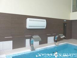 Осушители воздуха для бассейнов Одесса