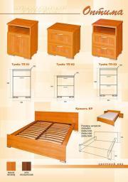 Кровать-