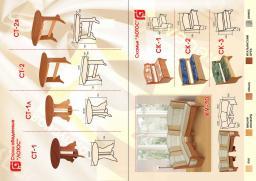 КУ-10 + скамьи СК + столы СТ