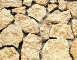 Камень песчаник колотый, светло-желтый, светло-серый