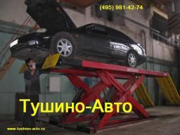 Диагностика подвески на люфтдетекторе, ремонт подвески, гур в Тушино-Авто