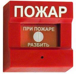 Извещатель ИПР 513-3А. Производитель: Болид