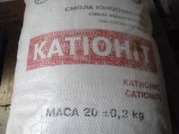 Катионит КУ-2-8 ГОСТ 20298-74 Волгоград