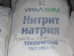 Нитрит натрия (натрий азотистокислый) ГОСТ 19906-74 Волгоград