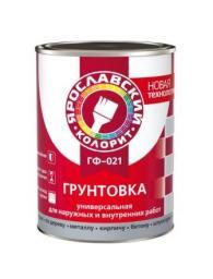 Грунт ГФ-021 антикоррозионнный (кр.корич., серый, черный, белый ГОСТ 25129-82)