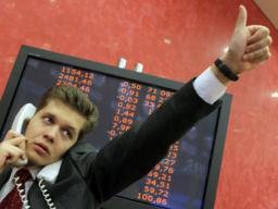 Акции: Норильский Никель, Полюс Золото, Татнефть, Сбербанк, Газпром