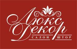 Вышивка орнаментов, логотипов, шевронов