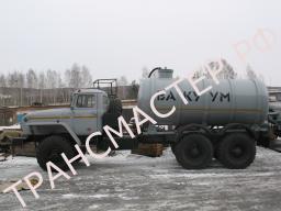 Автоцистерны вакуумные МВ-10 Урал 4320