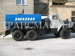 Автоцистерны АЦПТ-8 Урал 5557