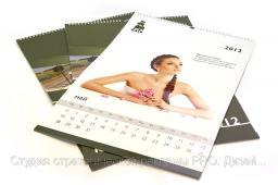 Настенные перекидные календари.