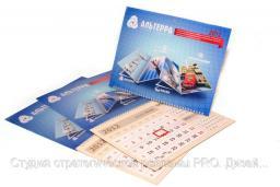 Квартальные календари в Ростове