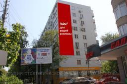 Рекламные панно на стенах ( брендмауэры) в ЮФО