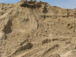 Песок строительный валом