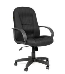 Кресло руководителя CHAIRMAN 685М