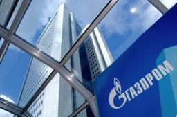 Акция Газпром