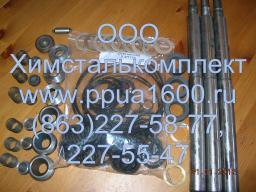 Комплект ЗИП 2,3ПТ25, комплект РТИ насоса 2,3ПТ25Д2, плунжер насоса, запасные части ППУА 1600-100, АДПМ 12-150