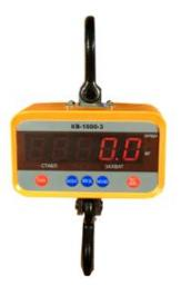 Весы крановые электронные КВ-5000