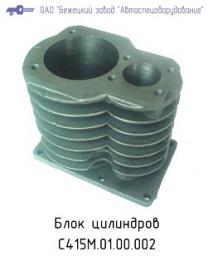 Запчасти к компрессорам С416М, С415М, К-24М, С-412М, К-3, К-33, КТ-16