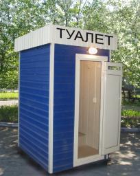 Туалетная кабина всесезонная автономная с накопительным резервуаром