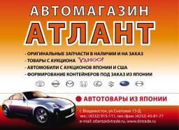 Новые и контрактные автозапчасти