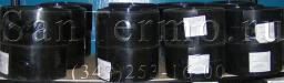 Термоусаживаемая манжета ТИАЛ-М для нефте- и газопроводов (ВУС изоляция)