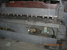 Гильотина и листогиб после кап ремонта