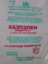 Полиэтилен марки ПЭ2НТ76-17