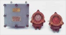 Сигнализатор звуковой взрывобезопасный СЗВ-1