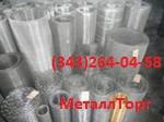 Сетка тканая нержавеющая ГОСТ 3826-82 сталь 12Х18Н10Т От 0,4х0,20 до 20,0х2,0мм.