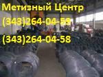 Проволока сталь 60С2А. стальная пружинная ГОСТ 14963-78