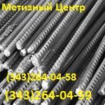 Арматура 12 сталь 25Г2С, 35ГС длинна от 6 до 11,7 метра