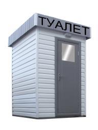 Туалетные кабины всесезонные