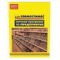 Автоматизация магазина: Супермаркет