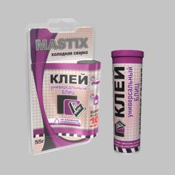 Клей MASTIX универсальный БЛИЦ холодная сварка (туба 55гр)