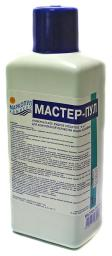 Химия для бассейнов Мастер - Пул жидкое средство 4 в 1. 1 литр.