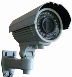 IP-камера UIP-320-IR