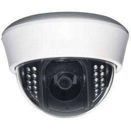 IP-камера UIP-H120-IR
